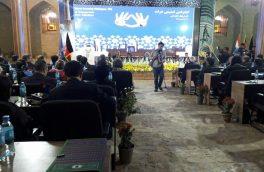 برگزاری هشتمین دور کنفرانس گفتگوهای امنیتی هرات