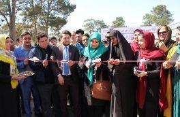 """برگزاری سومین دور """"نمایشگاه ملی ساخت زنان متشبث افغان"""" در هرات"""
