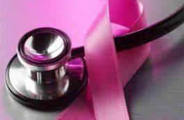 دو برابر شدن آمار زنان مبتلایان سرطان پستان در هرات