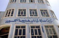 خدیجهالکبرا؛ تنها مرکز تجارتی زنان در خطر سقوط