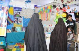 نمایشگاه هنری فرهنگی دانشآموزان مکتب توحید