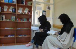 بخوان و بدان؛ مکانی برای مطالعه در دانشکدۀ ژورنالیزم دانشگاه هرات
