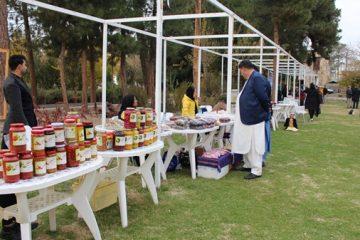 ایجاد فروشگاه محصولات زراعتی بانوان در هرات
