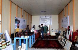 برگزاری نمایشگاه صنایع دستی مهاجران و عودتکنندهگان