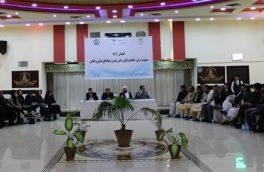 گفتمان آزاد مصوونیت زنان و حاکمیت قانون در هرات برگزار شد