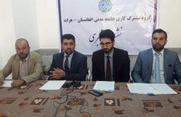 نگرانی فعالان مدنی از افزایش نقض حقوق بشر در افغانستان