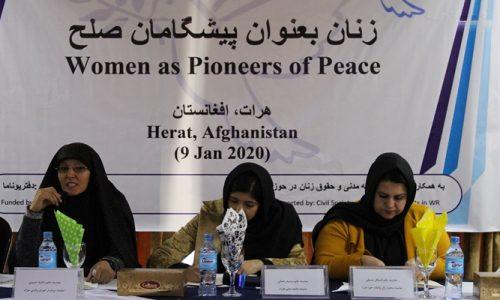 برنامۀ زنان پیشگامان صلح در ولایت هرات برگزار شد