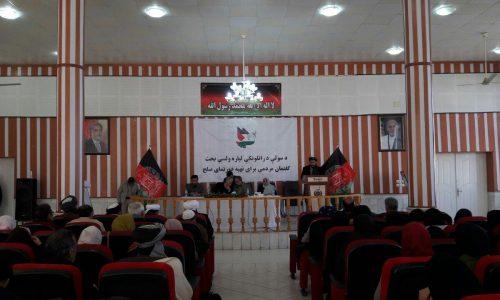 برنامهی دورنمای صلح برای ترویج فرهنگ صلح اجتماعی در هرات