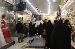 خرید جنسهای برند و مد روز، دغدغۀ امروز زنان هرات