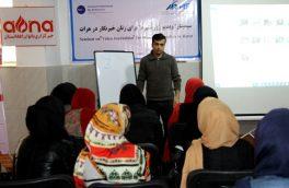 برگزاری کارگاه آموزشی ویدیو ژورنالیزم برای زنان خبرنگار