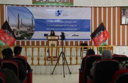 بیا گپ بزنیم؛ برنامهی به منظور آشنایی جوانان در ولایت هرات
