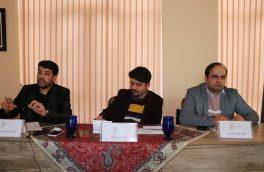 میز گفتگوی رسانهها، رسالت و جامعه هرات