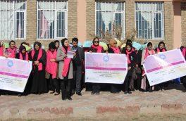 تجلیل زنان هرات، از روز جهانی قیام یک بیلیونی بر ضد خشونت