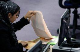 شکایت کارمندان زن از اجرایی نشدن قانون کار در ادارههای خصوصی