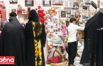 بازرا پرجنبو جوش خرید هدیۀ ولنتاین در هرات