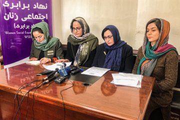 فعالان حقوق زن در هرات از رهایی زندانیان طالب انتقاد کردند