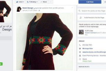 سایه سیاه کرونا بر تجارت زنان در فضای آنلاین