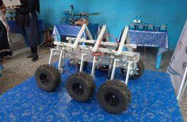تلاش برای ساخت ربات ماینیاب در هرات