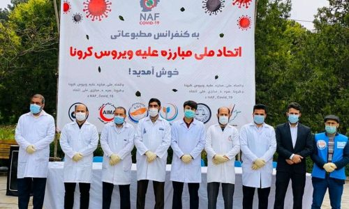 """""""اتحاد ملی مبارزه علیه ویروس کرونا"""" از کارکرداش گزارش داد"""