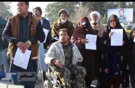 برپایی تجمع اعتراضی معلولان آسیبدیده از جنگ در هرات