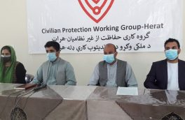 دادخواهی فعالان مدنی هرات، برای پایان جنگ و خشونت در افغانستان