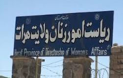 انتقادها از تعطیلی ادارۀ امور زنان هرات