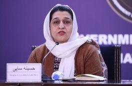 حسینه صافی نامزد وزیر وزارت امور زنان شد
