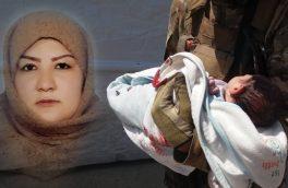 مرگی برای زندهگی؛ شهامتی که بانوی افغان به نمایش گذاشت