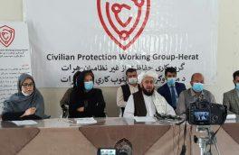 نگرانیها از افزایش تلفات غیرنظامیان در افغانستان