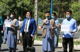 اعتراض شهروندان هرات نسبت به قیمت بالا بستههای اینترنتی شرکتهای مخابراتی