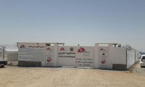 شفاخانهی کوید۱۹ نمبر چهار امروز در هرات گشایش یافت