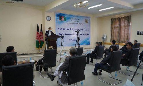 کمیتهی «ماه انسجام هرات» امروز در هرات گشایش یافت