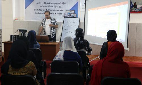 برگزاری کارگاه روزنامهنگاری آنلاین برای بانوان خبرنگار در هرات