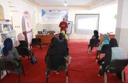 برگزاری کارگاه آموزشی روزنامهنگاری بحران برای زنان خبرنگار در هرات