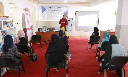 کارگاه روزنامهنگاری بحران برای زنان خبرنگار در هرات