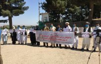 اعتراض شورا و گروه حفاظت از افراد ملکی در پی کشتار غیرنظامیان در کشور