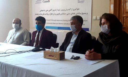 خواست مسئولان صحت عامه هرات از مردم: عید را در خانه بمانید