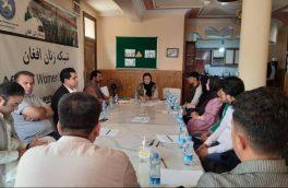 شکبه زنان افغان: افزایش حضور زنان در مذاکرات صلح نیازمند دادخواهیهای دوامدار است