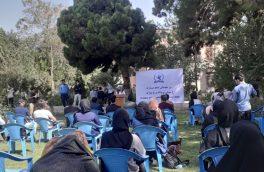 برگزاری همایشی از سوی معماران صلح در هرات