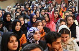 آیا جایگاه زنان در نهادهای دولتی افزایش یافته است؟