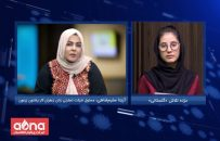 زنان در شهرستان پشتون زرغون، چه نقشی در تجارت زعفران دارند؟
