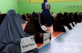 پشتیبانی زنان در شهرستان گذره از مذاکرات صلح