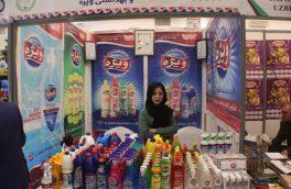 تصاویری از نمایشگاه محصولات داخلی در کابل