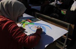 برگزاری رقابت نقاشی به مناسب روز جهانی دختر در هرات