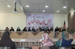 ایجاد جنبش زنان افغانستان برای دفاع از حقوق زنان در مذاکرات صلح