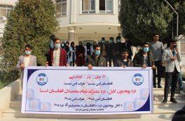 «افغانستان امن نیست.»