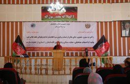 کاهش ۱۵ درصدی خشونتها بر زنان در هرات