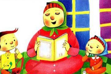 جایگاه افسانه در ادبیات کودک