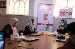 دیدار وحیده فیضی از خبرگزاری بانوان افغانستان