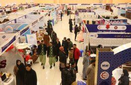 گشایش نخستین نمایشگاه صنعتی هرات